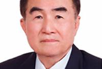 Sheng-Hsien Lin
